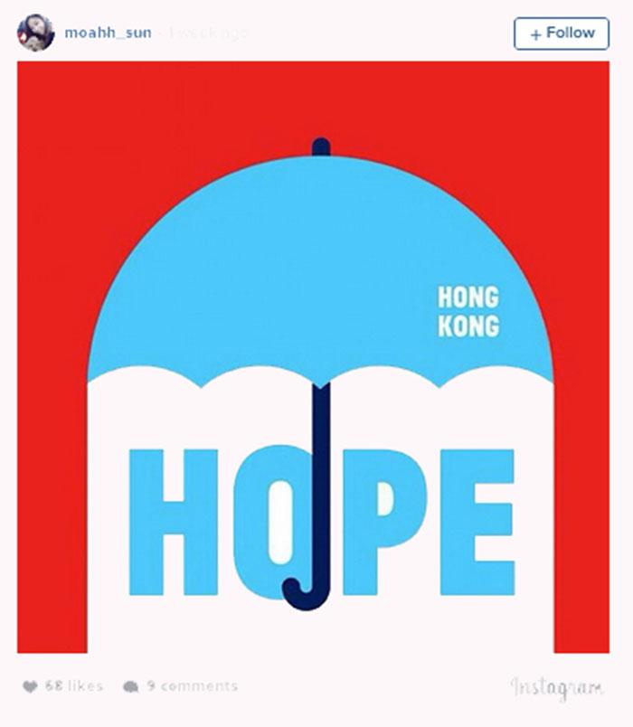 symbols_of_hong_kong_protest_umbrella_4