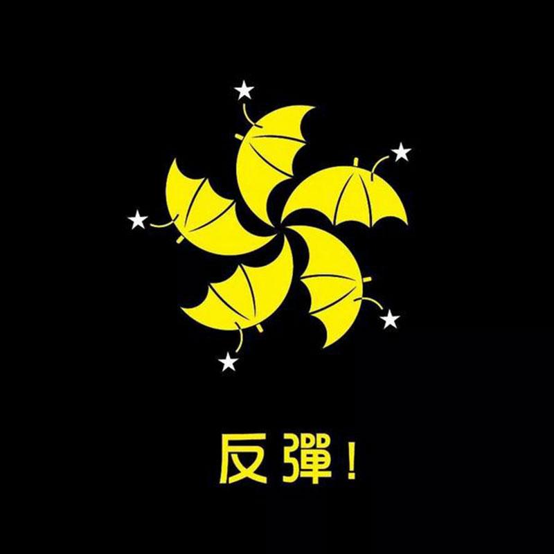 symbols_of_hong_kong_protest_umbrella_5