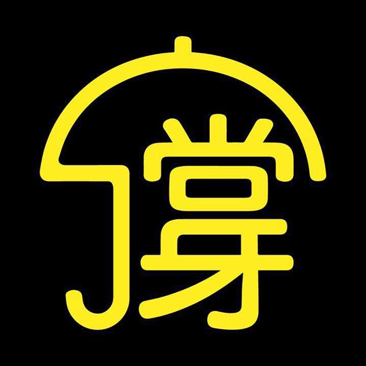 symbols_of_hong_kong_protest_umbrella_9