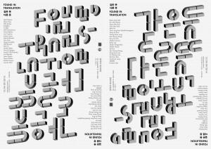 """Found in Translation"" Typogra..."