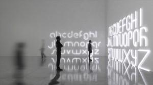 Glaring Alphabet