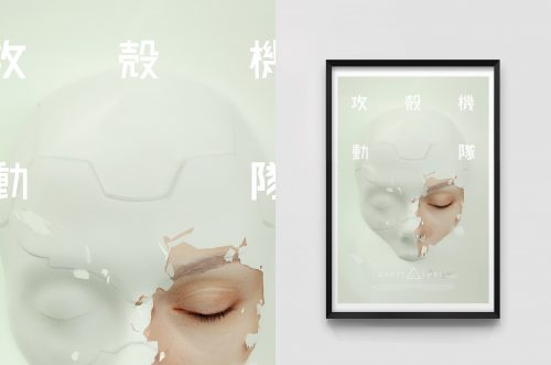ghost in the shell new york city creative graphic design studio firm