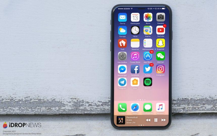 iDrop-News-Exclusive-iPhone-8-Image-3