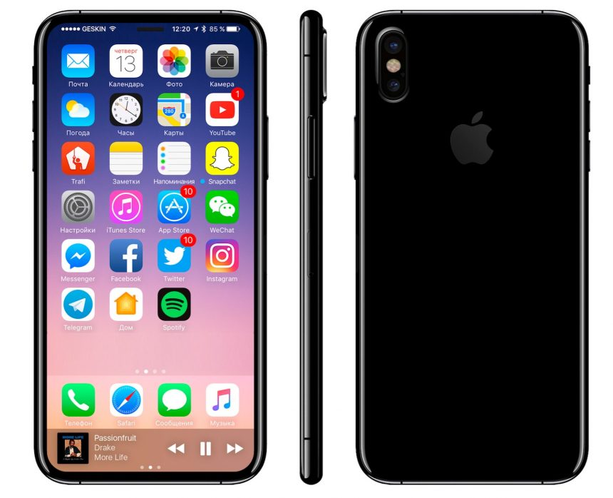 iDrop-News-Exclusive-iPhone-8-Image-6