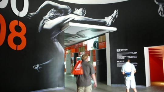 Nike Michael Rock 2x4
