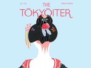 The Tokyoiter: Faux Magazine Created by ...