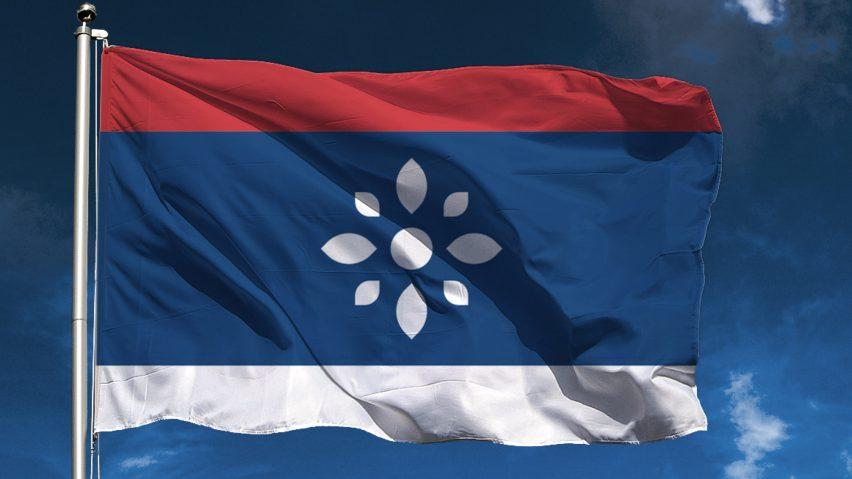 Visual Identity Concept For The Republic Of Serbia